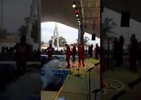Banda San Miguel en La Gran Posada de Fiesta Mexicana 2017